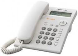 Điện thoại hữu tuyến Panasonic KX-TSC11