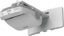 Máy chiếu siêu gần Epson EB-585Wi (Máy chiếu gần &tương tác)