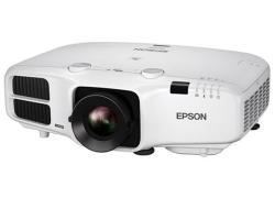 Máy chiếu Epson EB-G7805 (cho hội trường lớn)