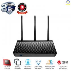 Router Wifi ASUS RT-AC66U B1 (Mobile Gaming) Chuẩn AC1750 MU-MIMO Dual Band Bảo vệ mạng AiProtection