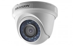 Gói lắp đặt 4 Camera Full HD (DS-2CE56D0T-IR + DS-7104HGHI)