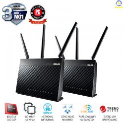 Router Wifi Asus RT-AC68U (2PK - Chuẩn Doanh Nghiệp) Chuẩn AC1900 MU-MIMO Hỗ trợ AiMesh, bảo vệ mạng AiProtection