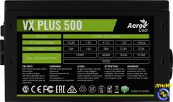 Nguồn Aerocool VX PLUS 500 230V N-PFC