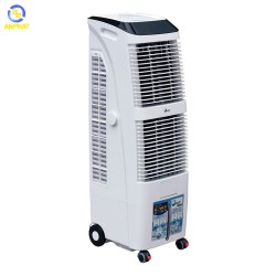 Máy làm mát không khí Fujie AC 2802 180W 2200m3/h